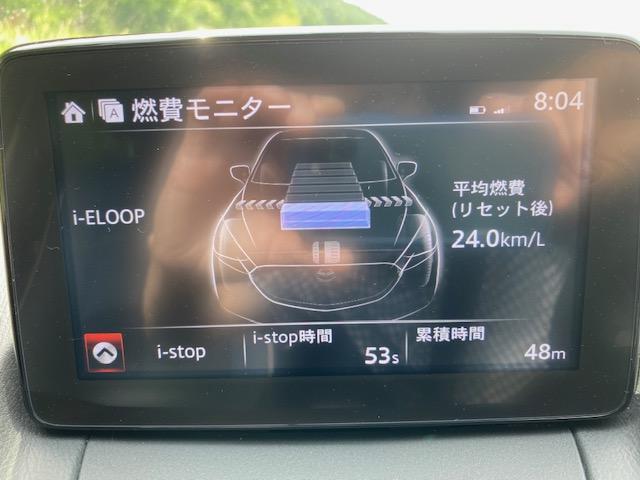 マツダ2燃費測定4回目の写真