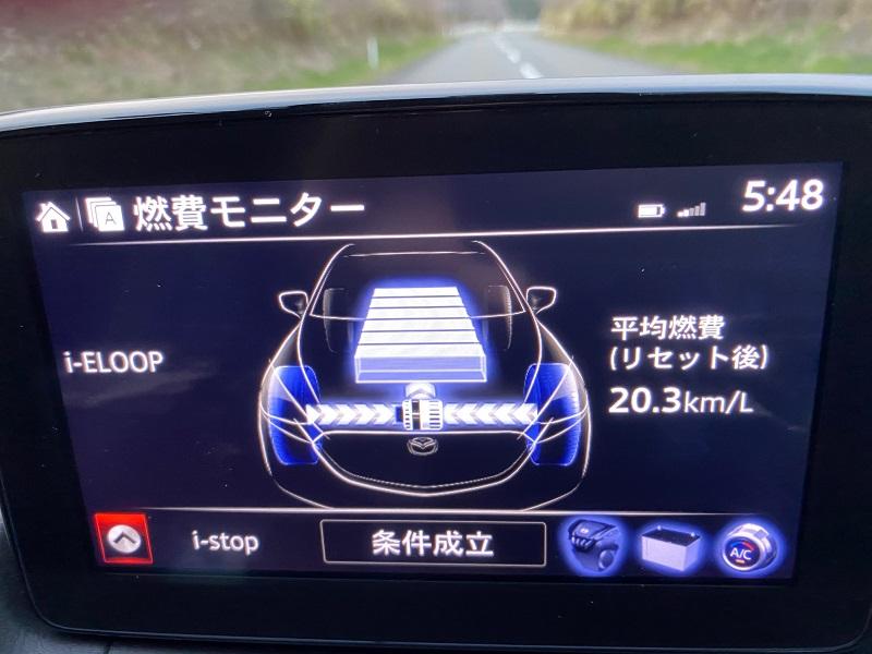 i-ELOOPの充電中の写真