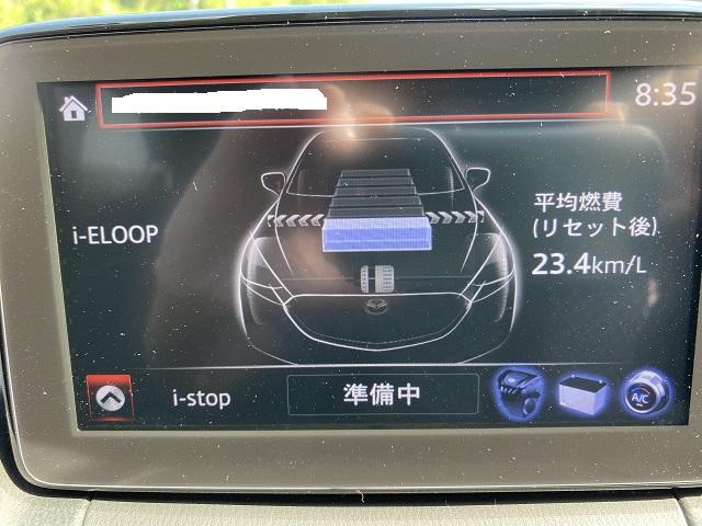 燃費測定5回目の画像