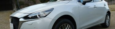 マツダ2セラミックメタリックの愛車の写真