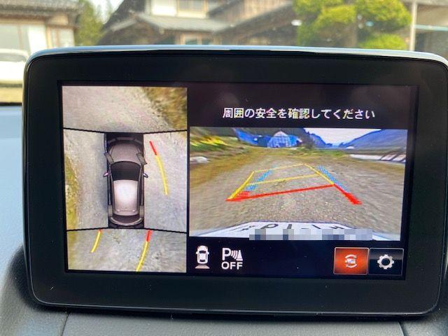 マツダ2360度ビューモニターの使用例の写真