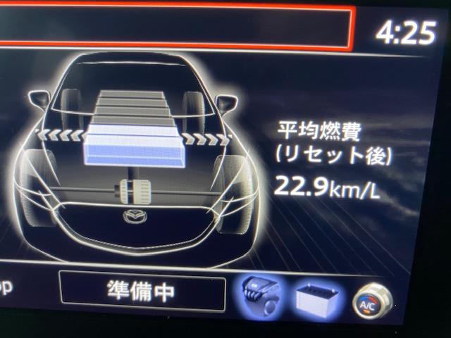 マツダ2の燃費計の表示の写真