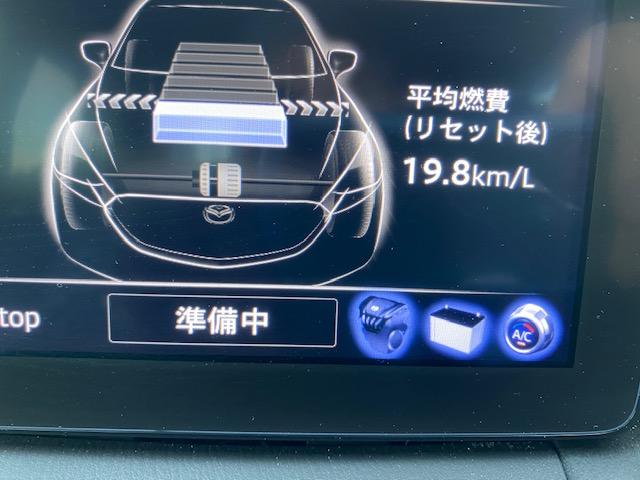 スタッドレス二回目の燃費計測の表示の写真